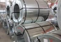 Origin:China Grade:GI hot-dipped galvanized steel Zn:100,120 JIS standard